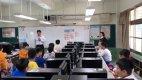小校共學 遠距直播 虛實整合 創新教學