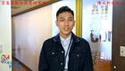 璞玉發掘計畫五年回顧人物專訪: 資策會數位教育研究所陳永軒前組長