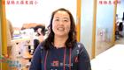 璞玉發掘計畫五年回顧人物專訪: 宜蘭縣立羅東國小陳雅惠老師