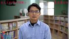 璞玉發掘計畫五年回顧人物專訪: 台北市萬華區西園國小陳志強主任