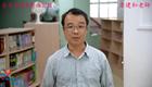 璞玉發掘計畫五年回顧人物專訪: 台北市萬華區西園國小李建和老師